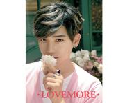 Bii「Love More」